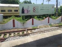 Platform No. 8  Media - GSB