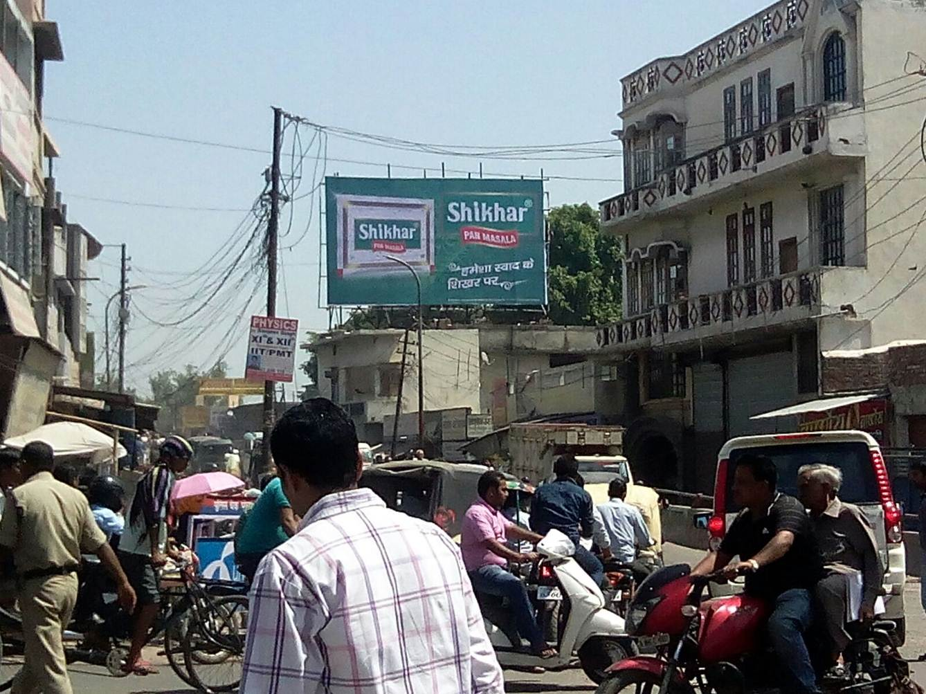 Near Bus Stand, GT Road Chauraha, Aligarh