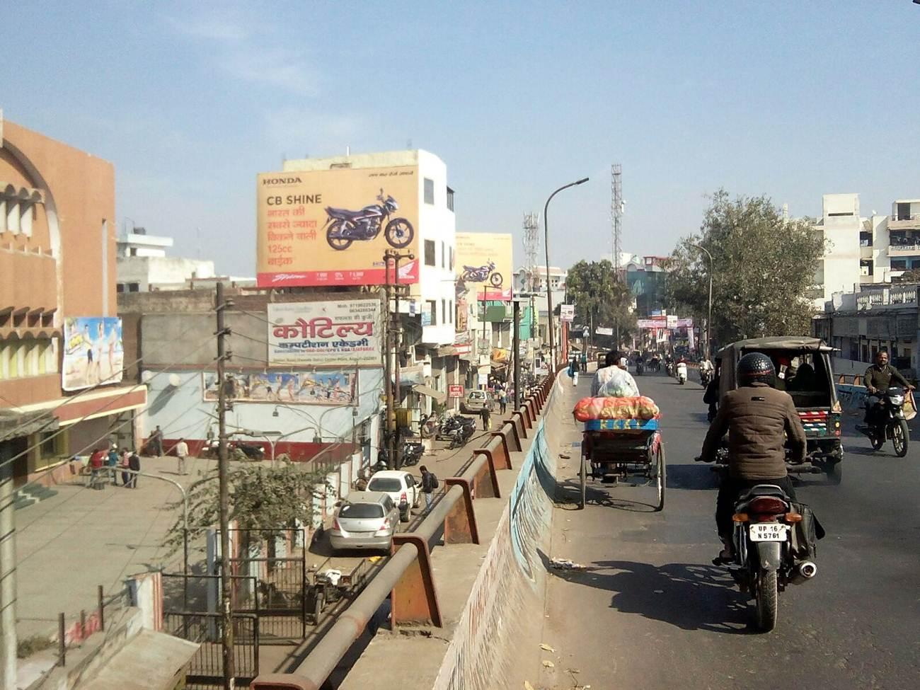 Railway station mor, Aligarh