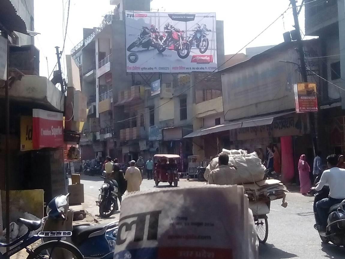 Agra Road, Aligarh