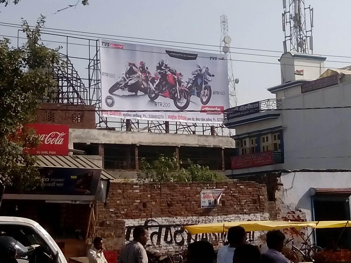 Mathura Road, Aligarh
