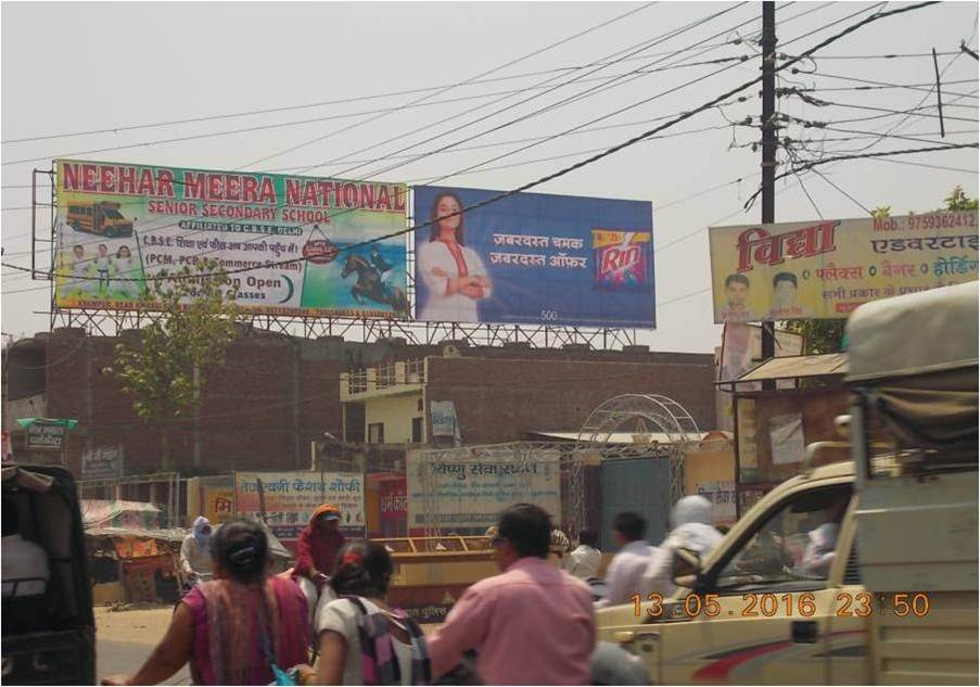 Naurangabad Chungi, Aligarh