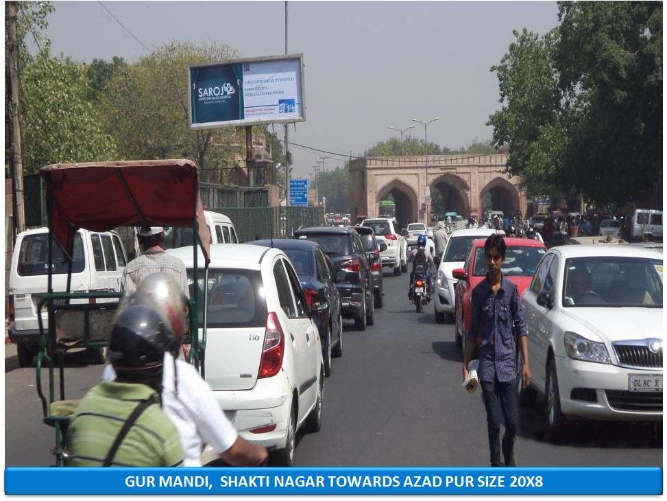 Gur Mandi, Shakti Nagar, New Delhi