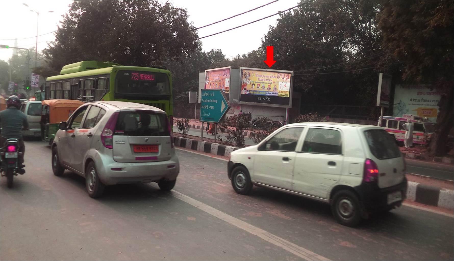 Mahrauli, New Delhi