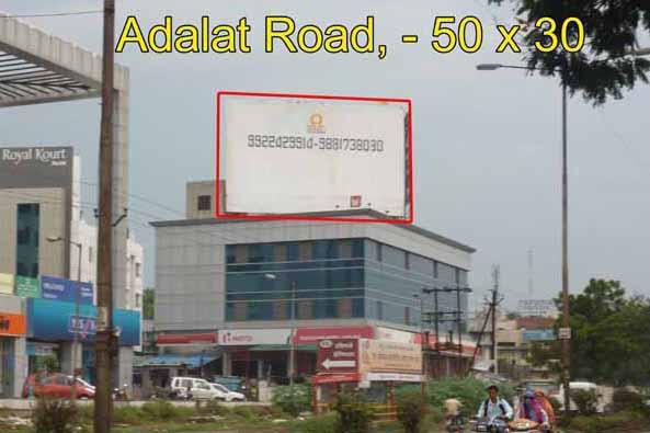 Adalat Road, Aurangabad