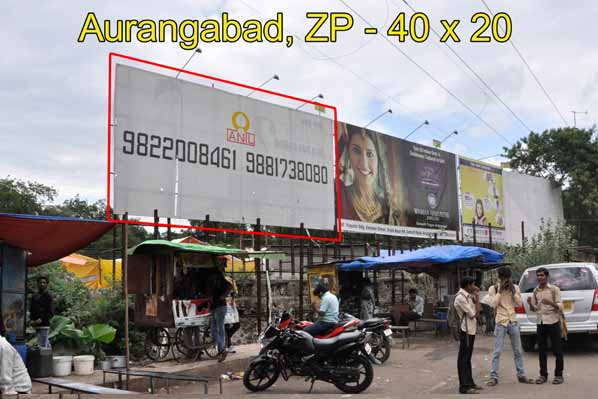 Aurangabad ZP, Aurangabad