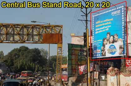 Central Bus Stand Rd, Aurangabad