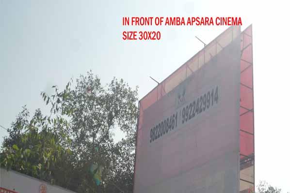 Infront of Amba Apsara Cinema, Aurangabad