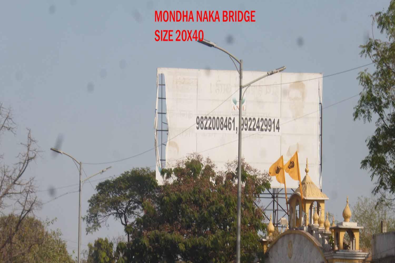 Mondha Naka Bridge, Aurangabad