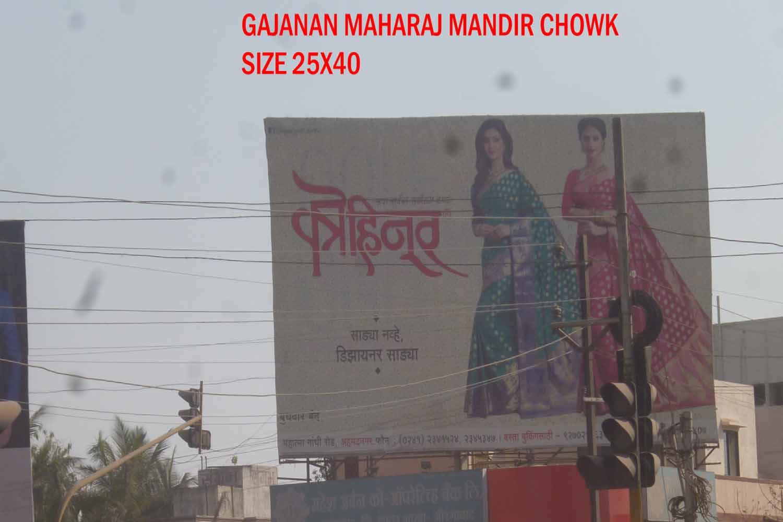 Gajanan Maharaj Mandir Chowk, Aurangabad