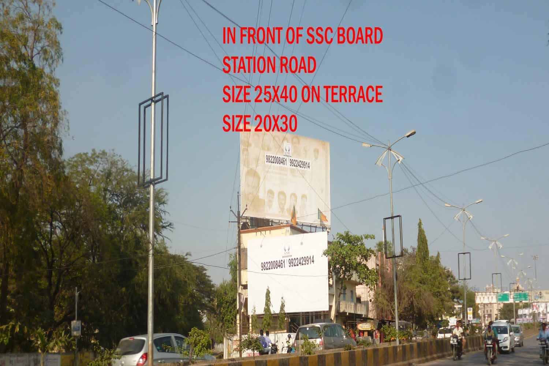 In Front of SSC Board Stn Rd, Aurangabad