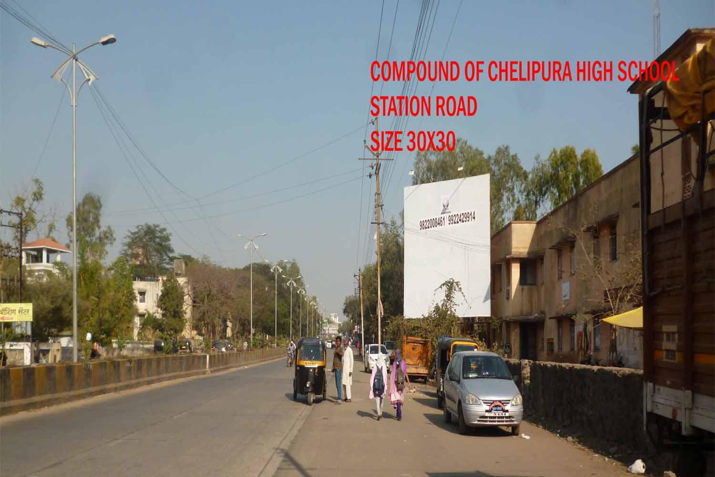 Compound of Chelipura High School, Aurangabad