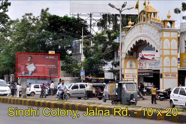Sindhi Colony Jalna Rd, Aurangabad
