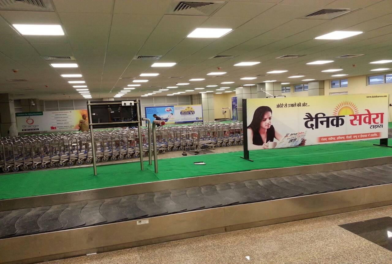 Jammu arrival, Jammu