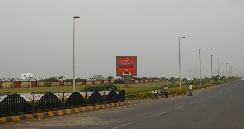 Arrival Site, Raipur