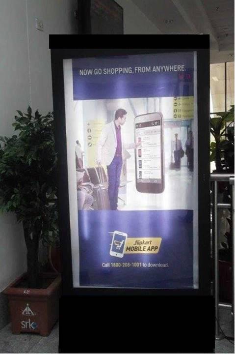 Airport Arrival, Surat