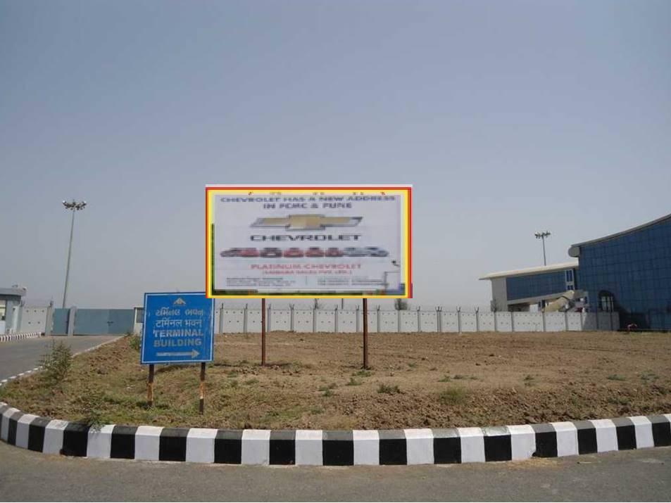 Airport Departure, Surat