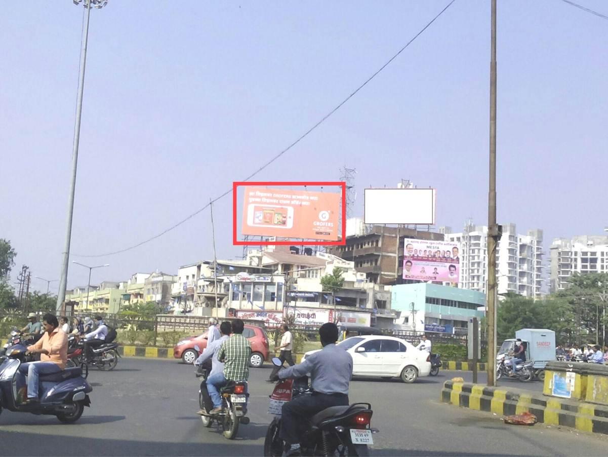 Medical Square Ajni Rd, Nagpur