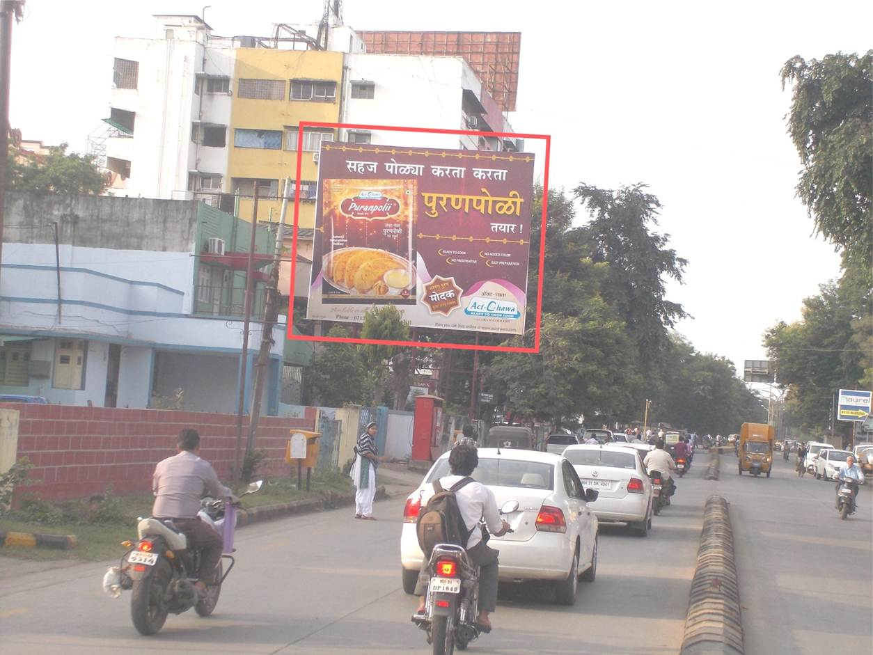Dharampeth WHC Road Near Law College, Nagpur