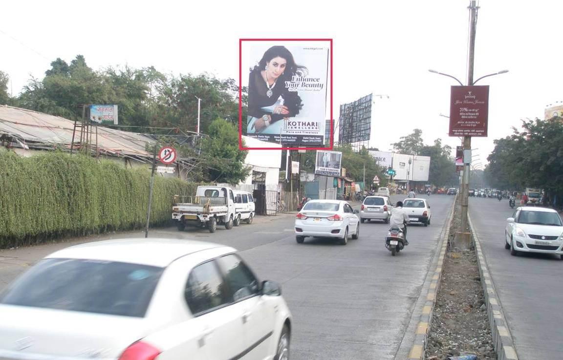 Ram Nagar, Nagpur