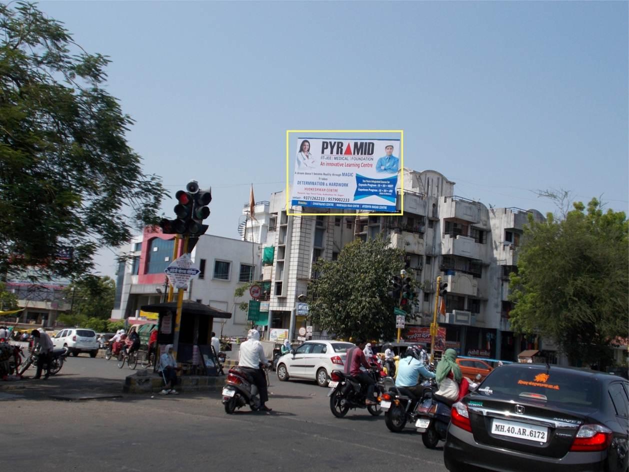 Mhalgi Nagar, Nagpur