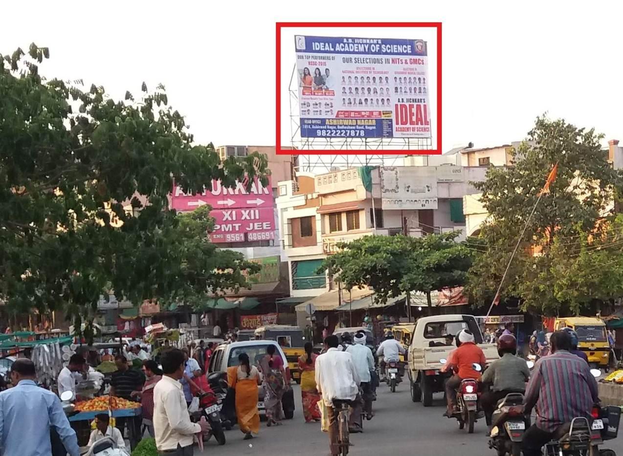 Kachipura, Nagpur