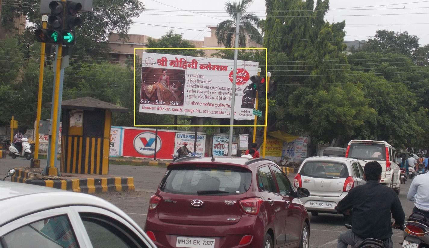 Khapri, Nagpur