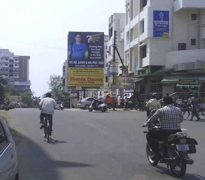 Besa, Nagpur