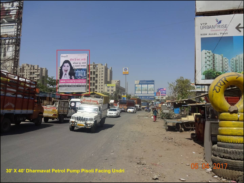 Dharmavat Petrol Pump Pisoli, Undri