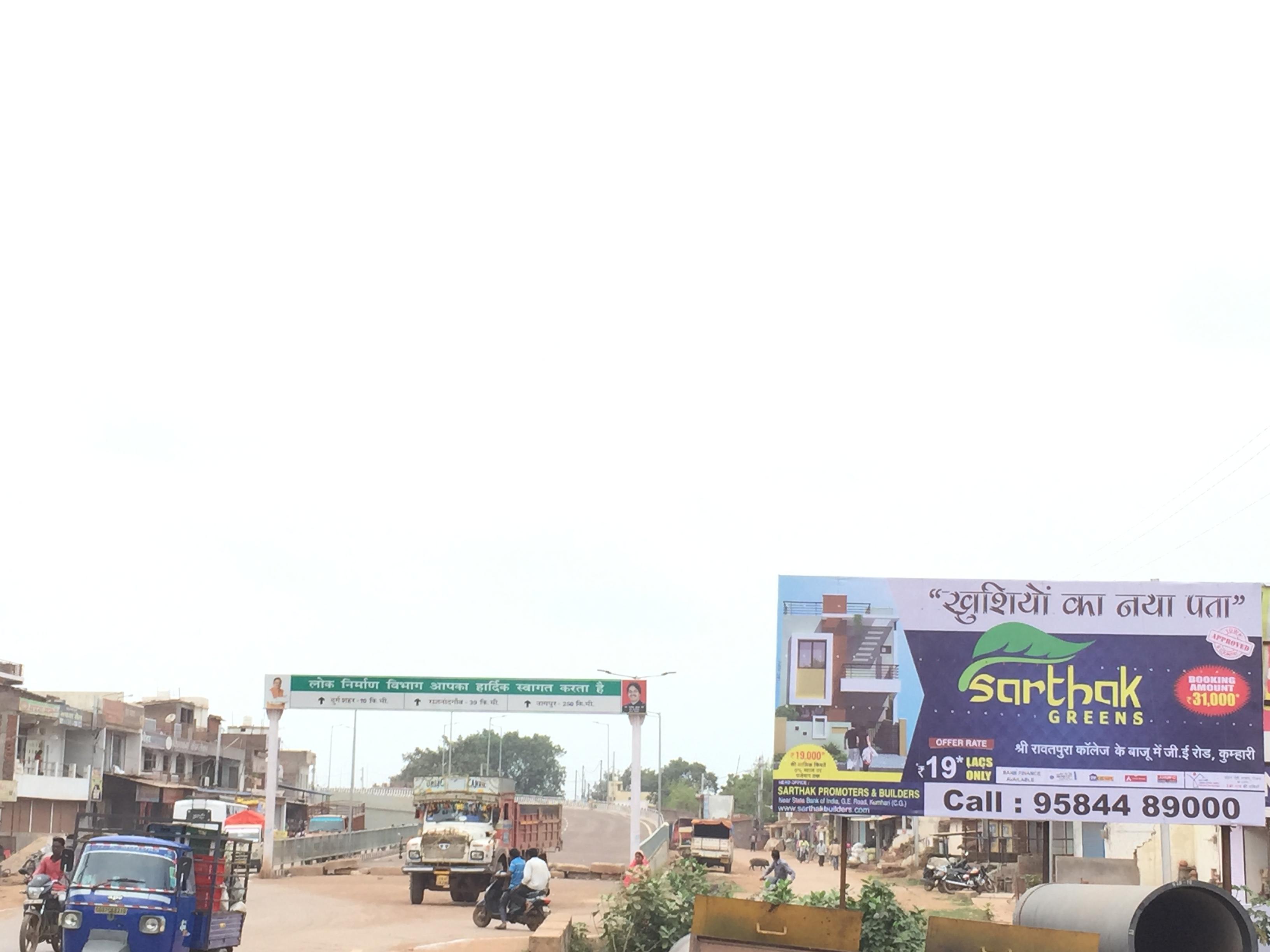 Maroda, Bhilai