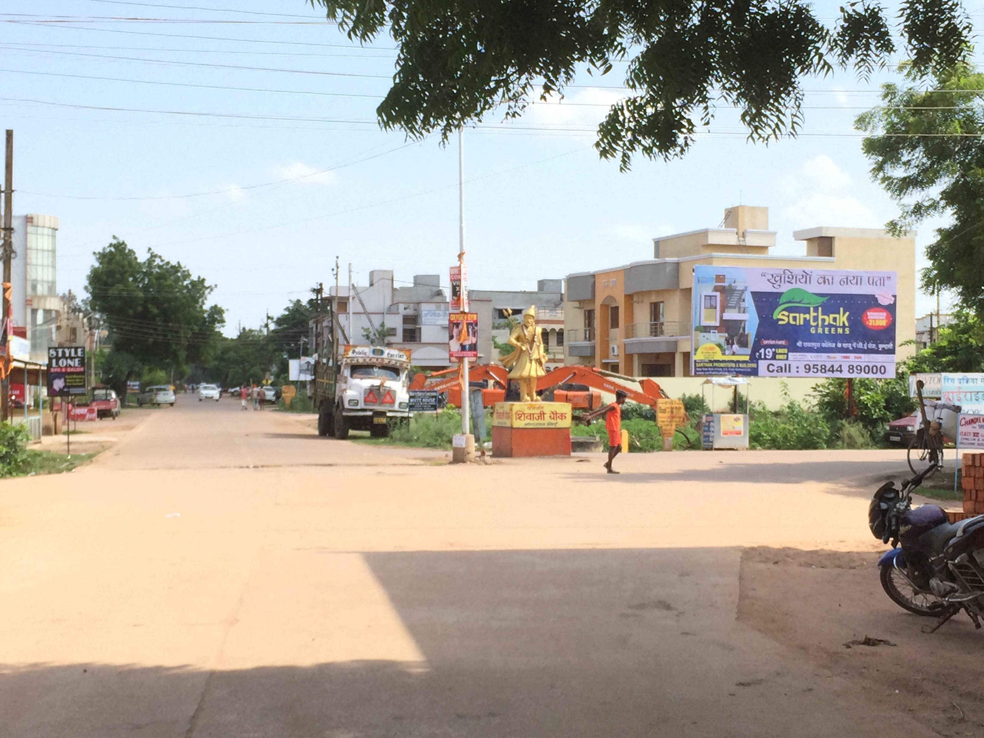 Nehru nagar modul town chok, Bhilai