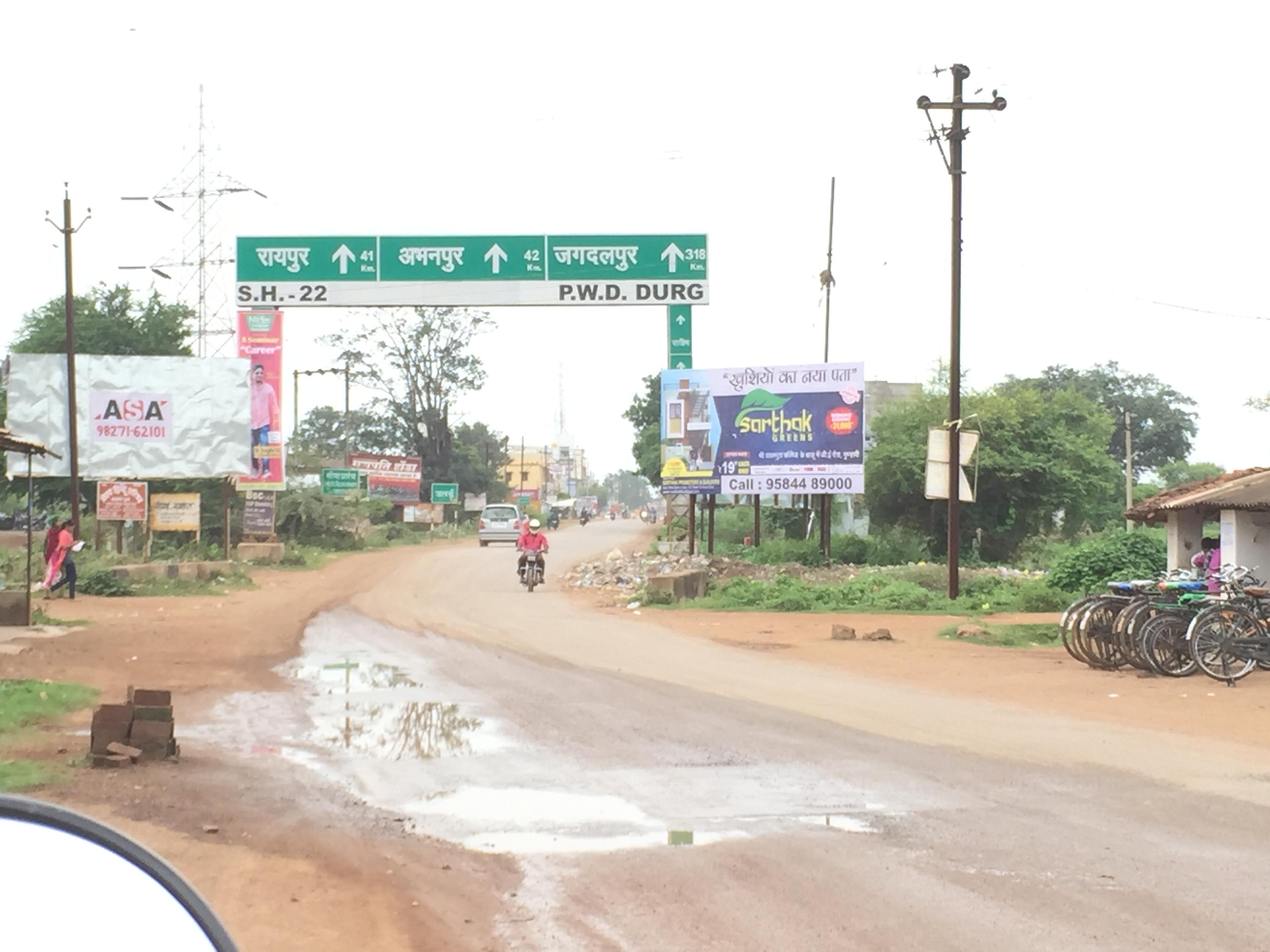 Patan Rd, Bhilai