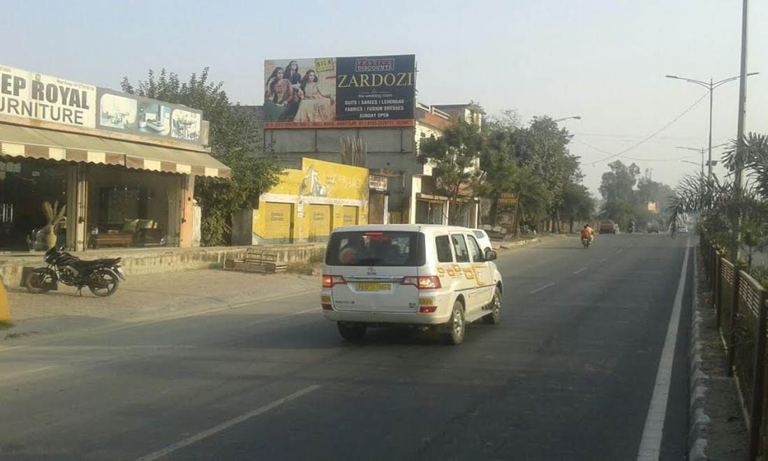 Airport Road, Amritsar