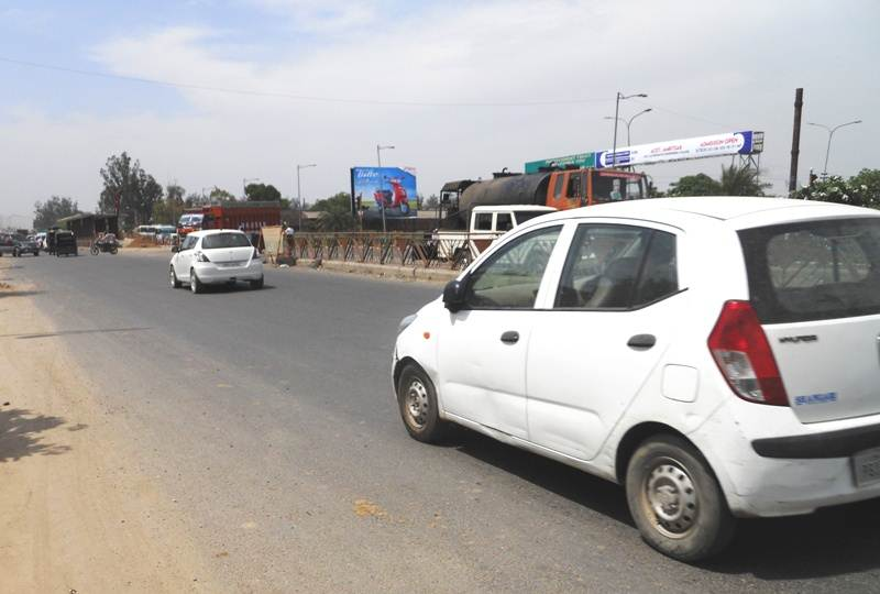 New Amritsar, Amritsar