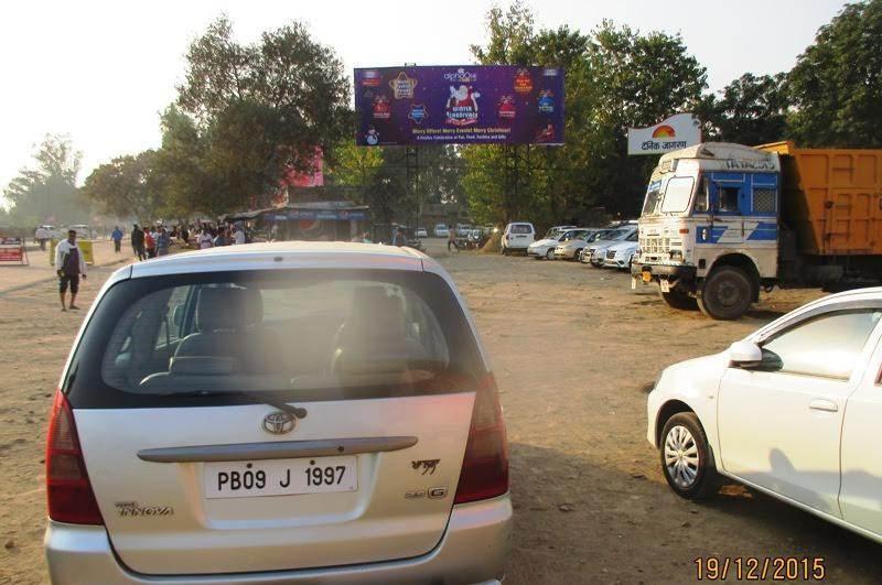 Wagah Border, Amritsar