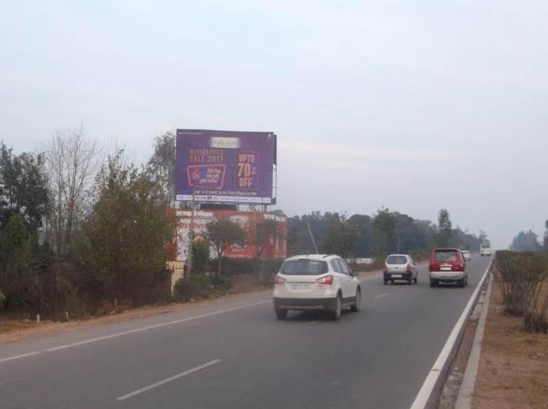 Jandiala  Asr Exit, Amritsar