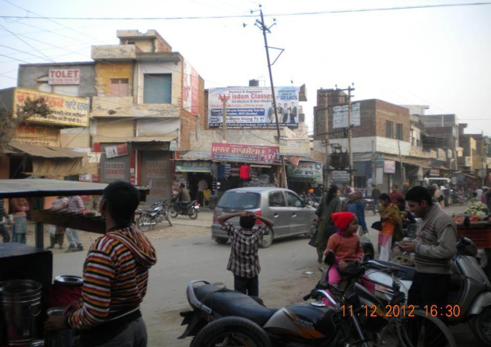 Ajnala, Amritsar