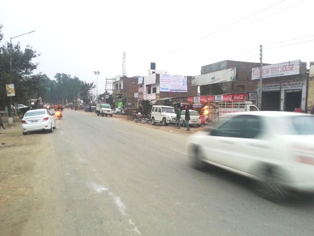 Rajasansi, Amritsar
