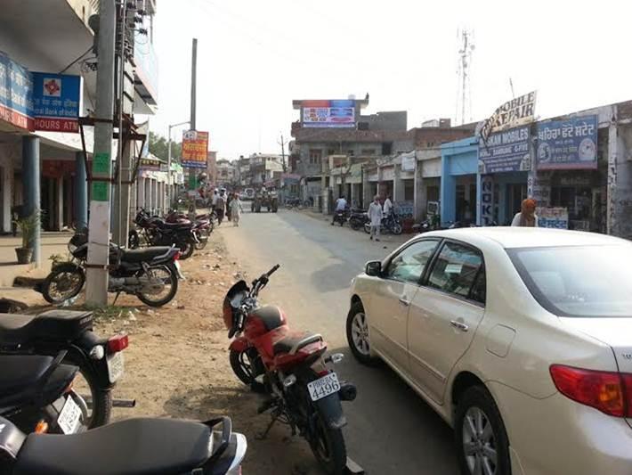 Khadoor Sahib, Amritsar