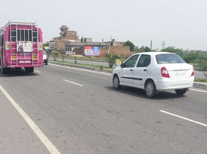 Raiya, Amritsar