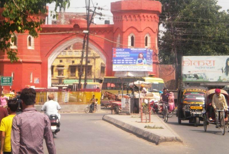 Lahori Gate, Amritsar