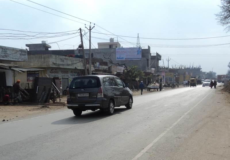 Fatehgarh Churian Rd, Gurdaspur