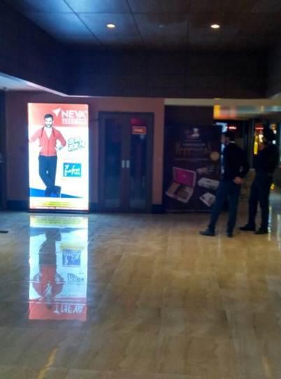 Pvr Silver Arc's Foyer, Ludhiana