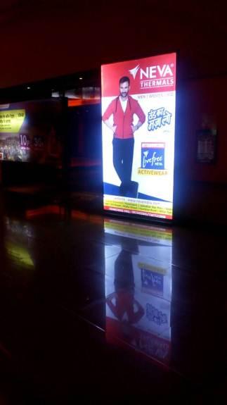 Pvr MBD Mall, jalandhar