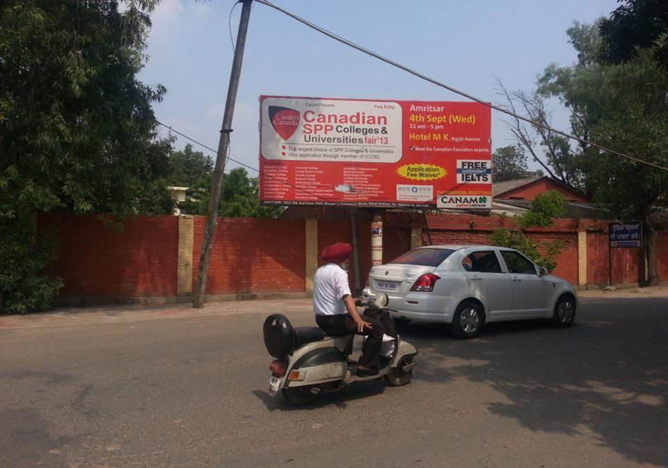 Baring College, Batala