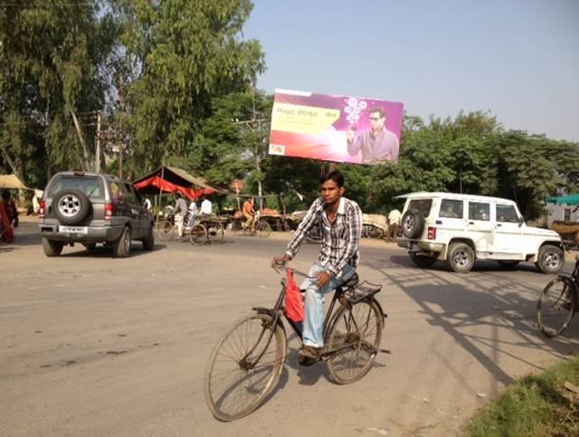 Jalandhar Bypass, Batala