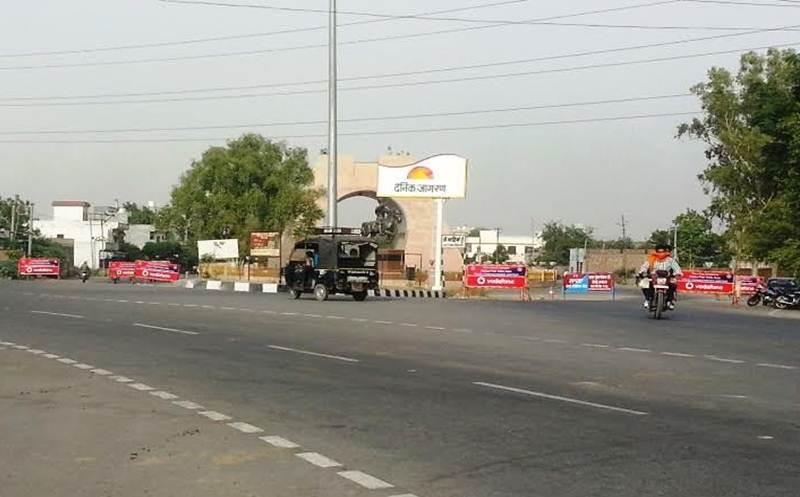 India Gate, Amritsar