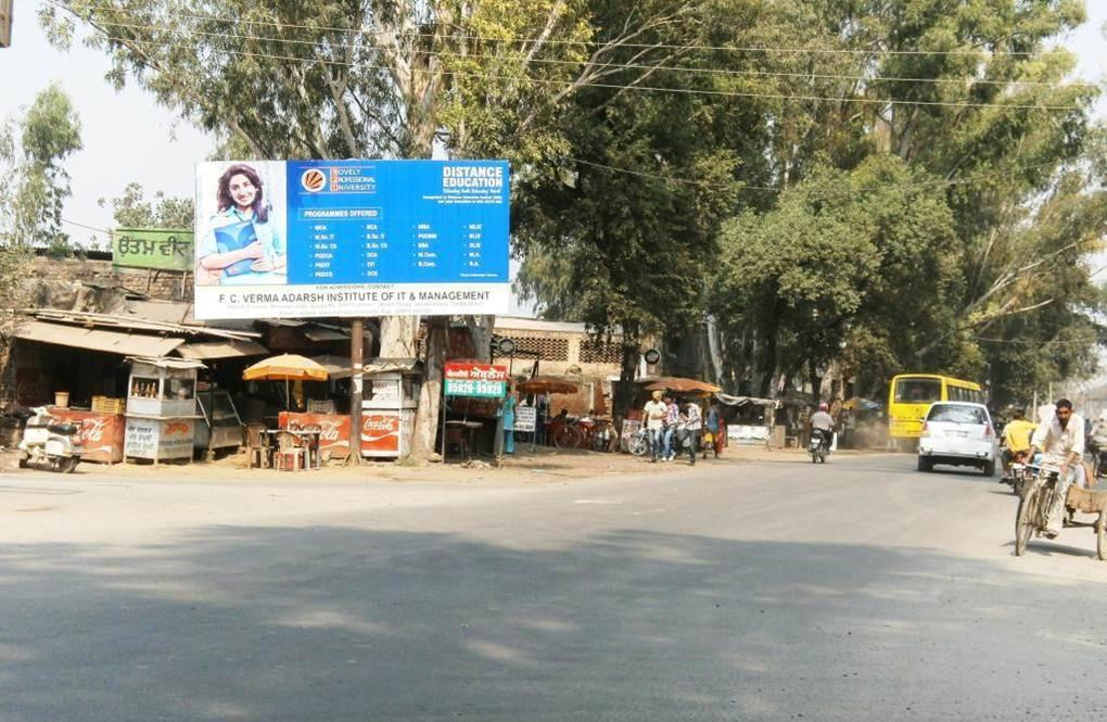 Batala Bypass, Batala