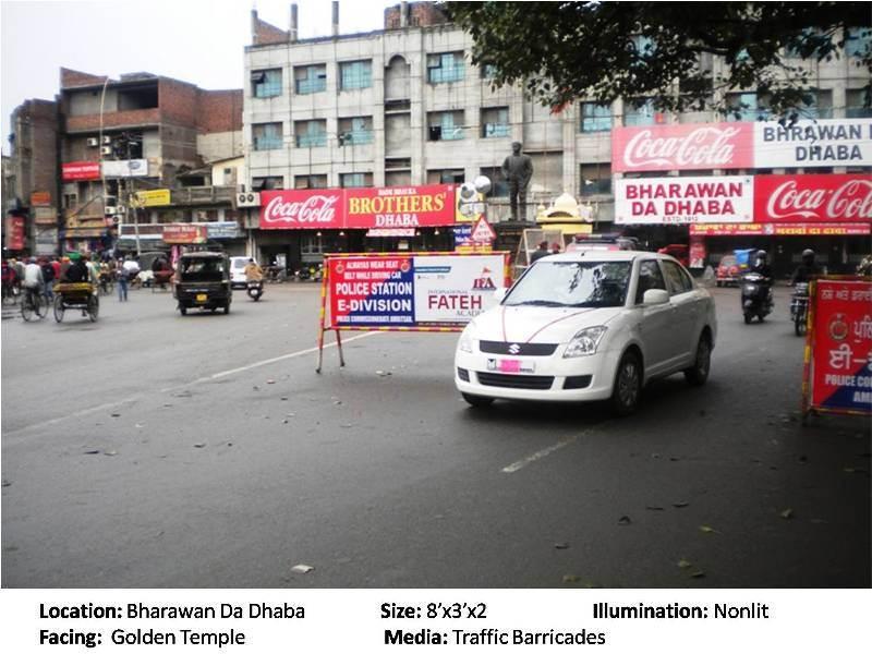 Bharawan Da Dhaba, Amritsar
