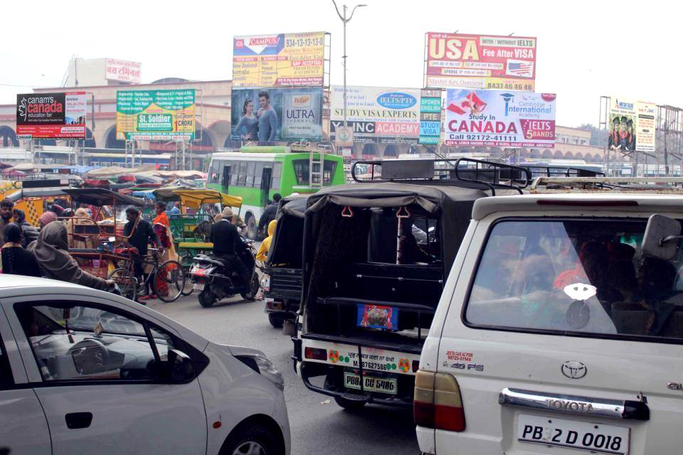 Bus Stand, Amritsar